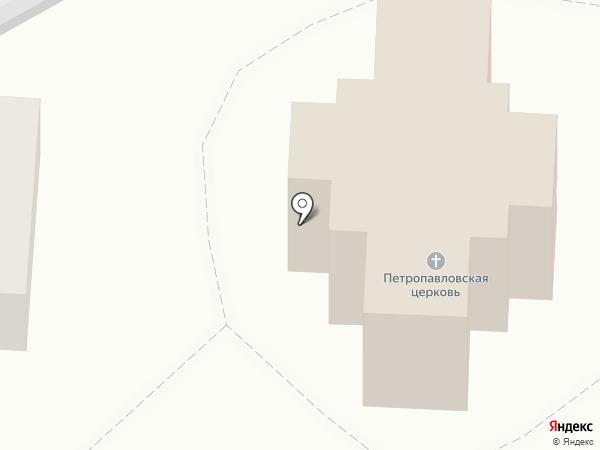 Храм Святых Первоверховных апостолов Петра и Павла на карте