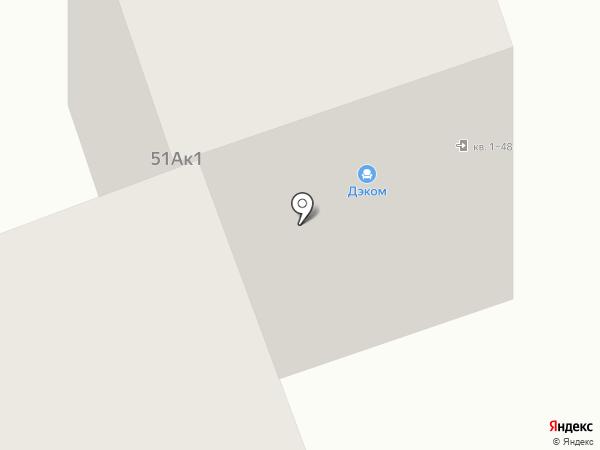 Офис-Партнер на карте