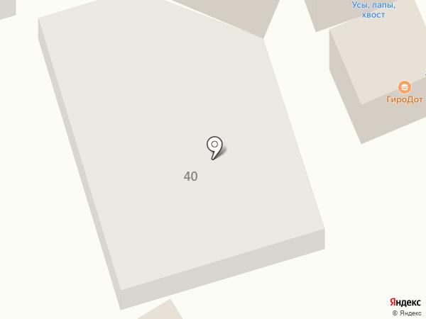 ГироДОТ на карте
