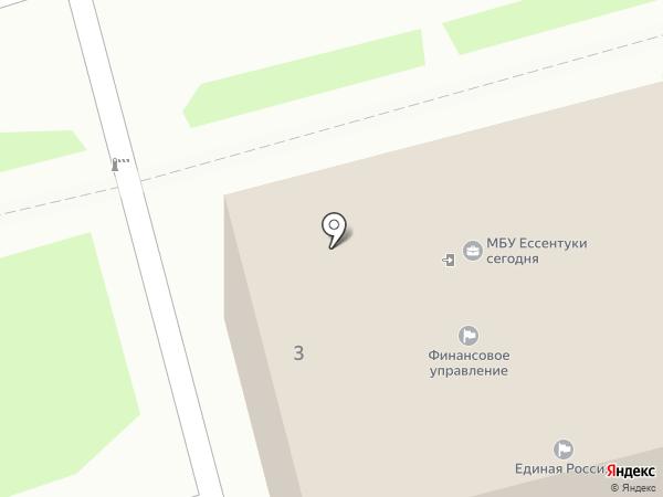 Отдел приема граждан на карте