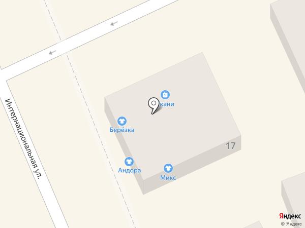Андора на карте