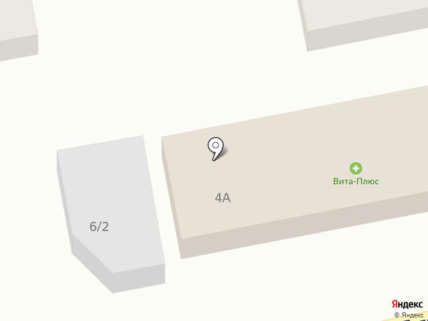 Аптека №1 на карте