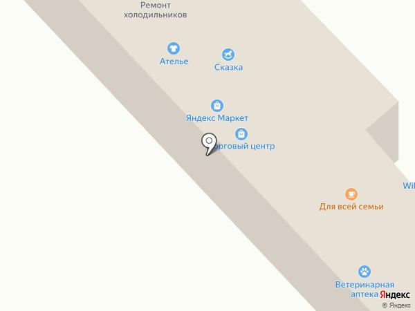 Компьютерный сервис на карте