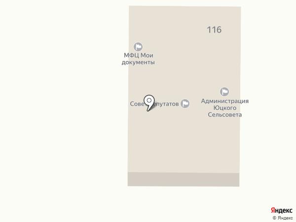 Администрация Юцкого сельсовета на карте