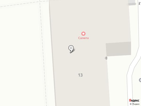 Салюта на карте