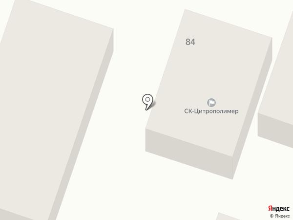 СК-Цитрополимер на карте