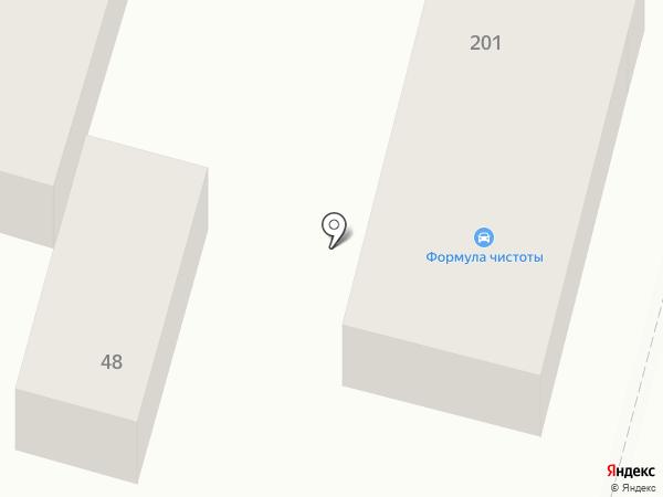 Vip-Мойка на карте