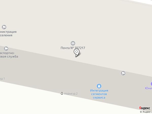 АВЕРС на карте