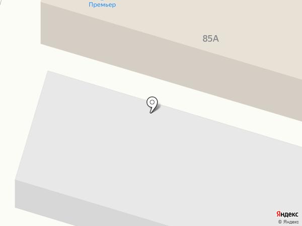 Телемагия на карте