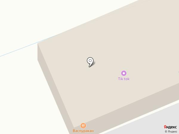 ВАСПУРАКАН на карте