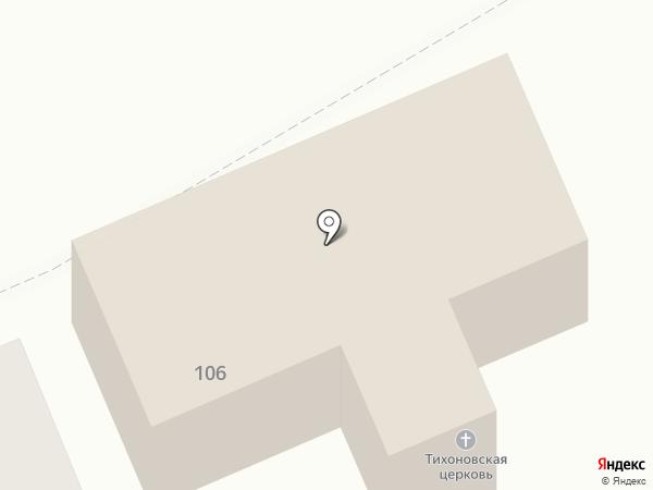 Храм Святителя Тихона на карте