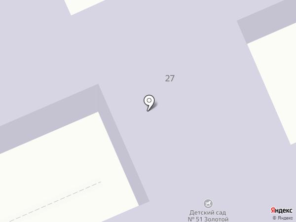 Детский сад №51, Золотой орешек на карте