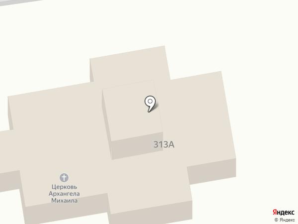 Храм Архангела Божия Михаила на карте