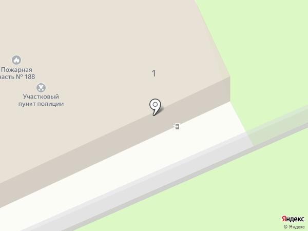 Пожарная часть №188 на карте