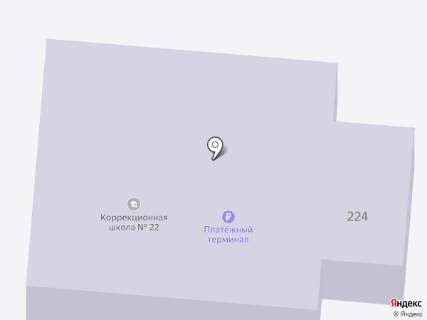 Специальная (коррекционная) общеобразовательная школа №22 VIII вида на карте