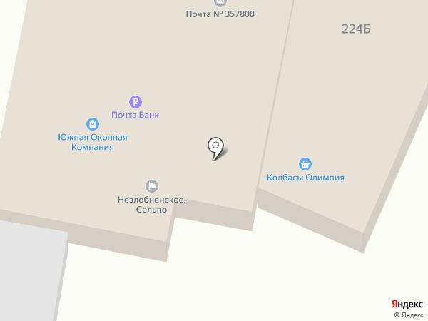 Единый расчетно-кассовый центр на карте