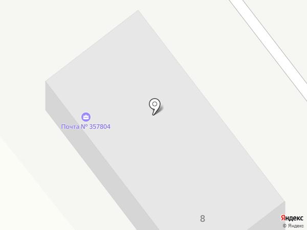 Центр санэпидэкспертизы и дезинфекции на карте