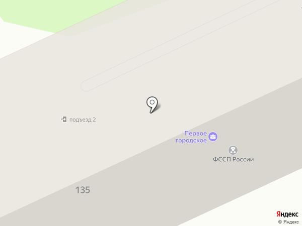 Администрация г. Богородска на карте