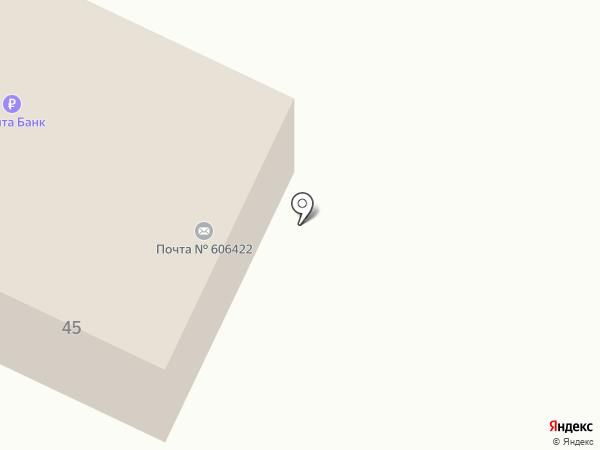 Почтовое отделение №422 на карте