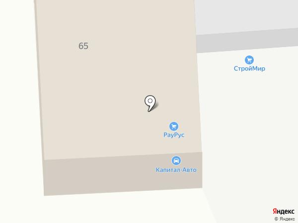 Сарус на карте