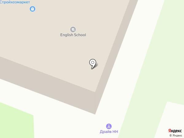 Магазин хозтоваров на Центральной на карте