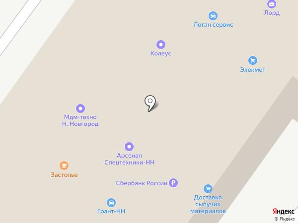 Сатурн на карте
