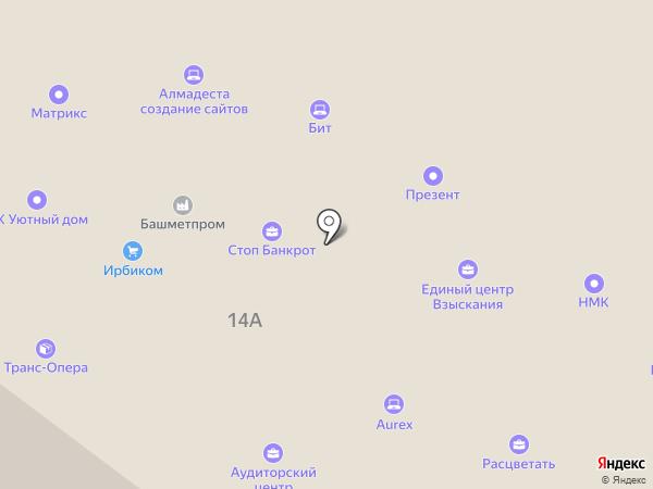 Центр сетевых решений на карте
