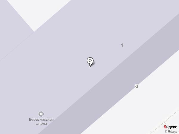 Береславская средняя общеобразовательная школа на карте