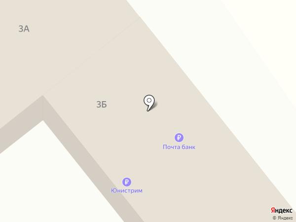 Почтовое отделение №547 на карте