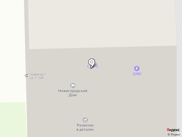 Место силы на карте