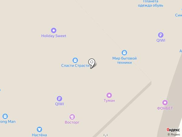 Капуsта bar на карте