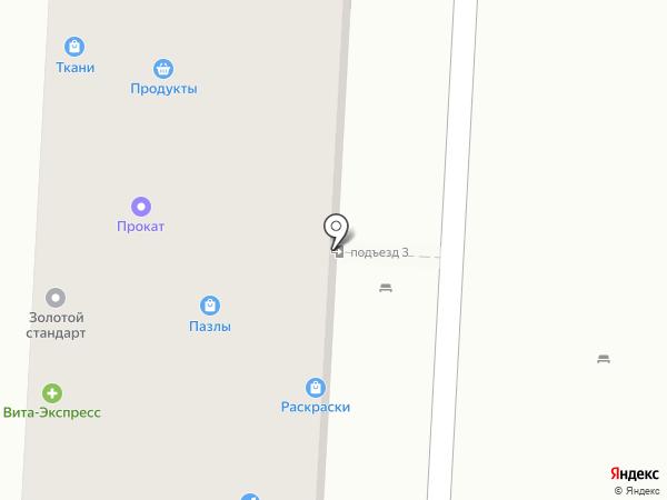 Праздничные штучки на карте