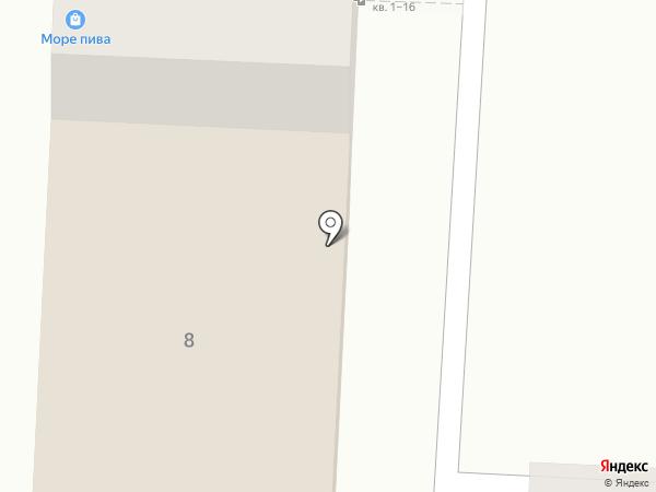 Дом грузчиков на карте