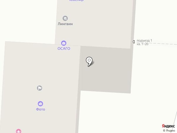 Баушис М.И. на карте