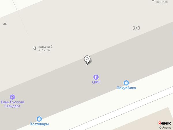 Центр Коммунального Обслуживания-9 на карте