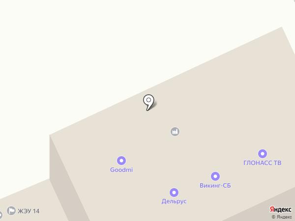 Рыбоперерабатывающая компания на карте