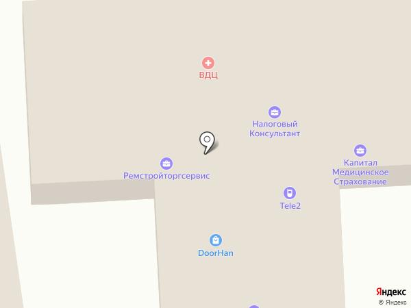 Магазин гобеленов и косметики на карте