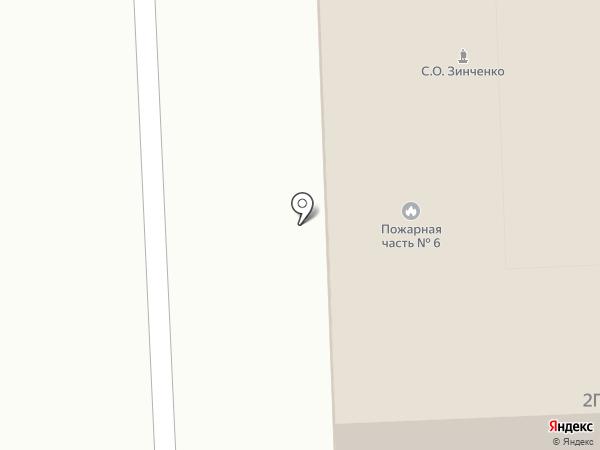 Пожарная часть №6 Красноармейского района на карте