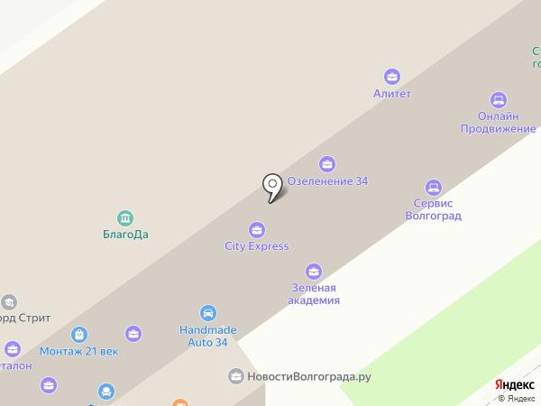 СервисСофт на карте