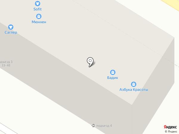 Sofit на карте