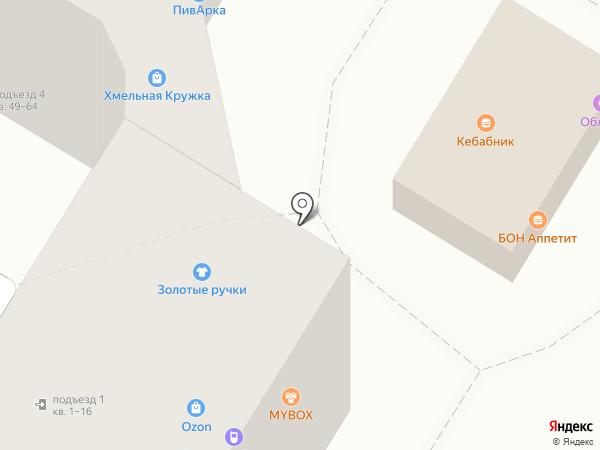 Хмельная Кружка на карте