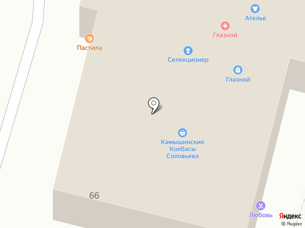 Копи принт центр Экспресс на карте