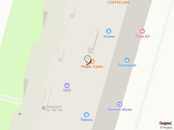 Мастерская по ремонту обуви на бульваре Фридриха Энгельса на карте