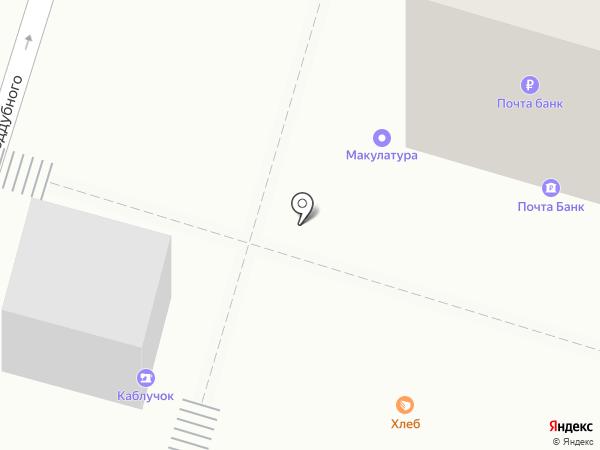 Конфил на карте