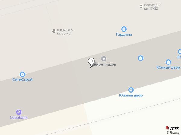Магазин сумок и детской обуви на проспекте Канатчиков на карте