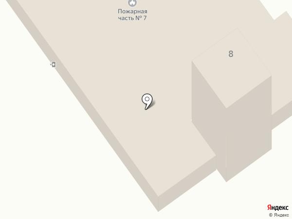 Пожарная часть №7 Красноармейского района на карте