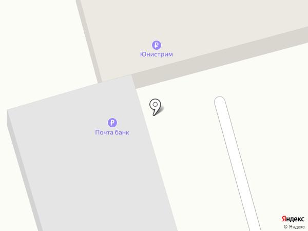 Почтовое отделение №174 на карте