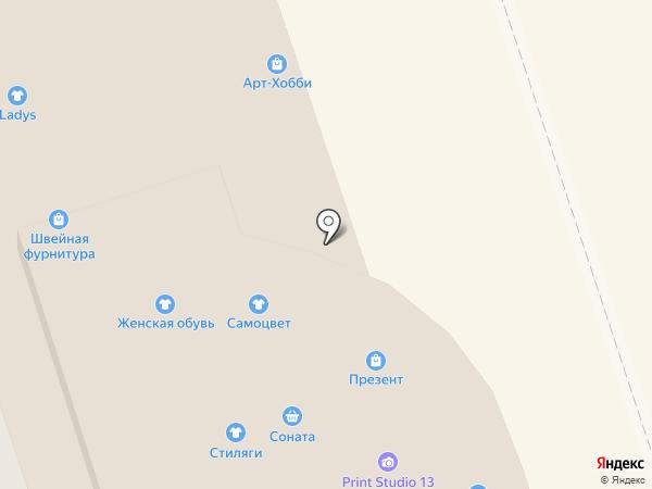 Самоцвет на карте