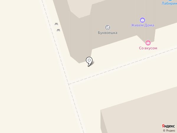 Живем Дома на карте