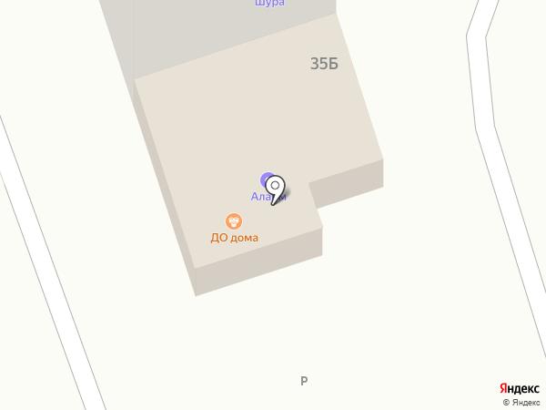 ЛидерВолгаХим на карте